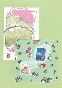 桜の切手2枚ありがとう♪♪ - NONKOの絵手紙便り