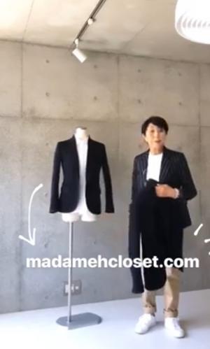 「究極のウールジャージージャケット」動画Up?? - madameHのバラ色の人生