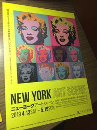 NEW YORK ART SCENE 2019 - 裏LUZ