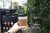 SLOWJET COFFEE@両国テラス - *のんびりLife*