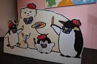 豊島区をぶらぶら その1~コウペンちゃんといつもいっしょな原画展 - 「趣味はウォーキングでは無い」