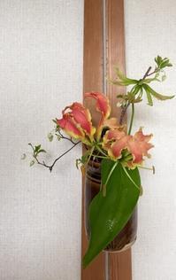 迎え花 炎の百合 - 赤煉瓦洋館の雅茶子