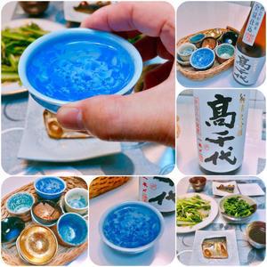 自宅で夕食 .251 (高千代 一本〆 純米大吟醸) - 食べる喜び、飲む楽しみ。 ~seichan.blog~