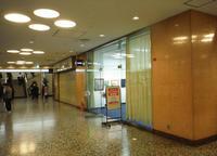 「第46回近代日本美術協会春季展」が閉幕しました。(Activity report.) - 栗原永輔ArtBlog.