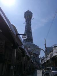 大阪で遊ぶタワーナイブズ大阪 - 人生マクられまくり