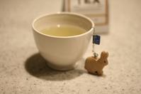 緑茶と柚子とレモングラスと - 暮らしのおともに