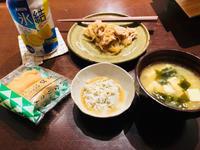 TGIF - あすに架けるメシ ~Bridge to a brand-new day