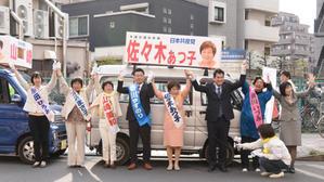東京・清瀬市議選5人全員当選を! -