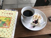 納屋Cafe、嬉しい1日・・・「口コミ、第1号の初めてのお客様」編 - 納屋Cafe 岡山