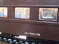 手戻り16番オハフ33窓枠塗装など - 新湘南電鐵 横濱工廠3