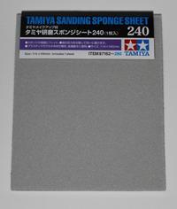 タミヤ研磨スポンジシート240 - ホビーやっぱり増える