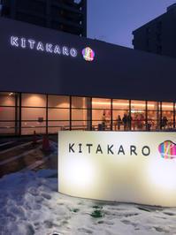 札幌2018年12月☆KITAKARO L - らすこり日記
