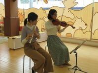 【南品川】音楽会っていいな - ルーチェ保育園ブログ  ● ルーチェのこと ●