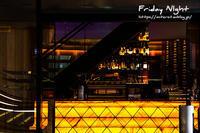 Friday Night - GOOD LUCK!