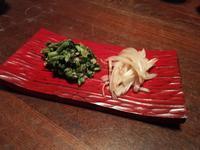 春のウド懐石 - 紙鳶流 おなか想いのたいたいレシピ