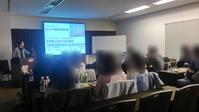 医学生向け医師講演会開催![2019/04/19] - NET坂坂