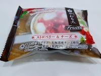 日本のアイスクリームがすごい!残りわずからしいので全家(ファミリーマート)で買い占めてきました♪ - メイフェの幸せ&美味しいいっぱい~in 台湾