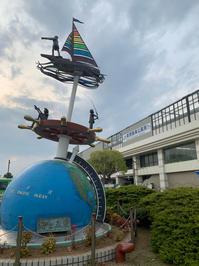 葛西臨海公園ナイトマラソンスプリングステージ - うりぼうニュース