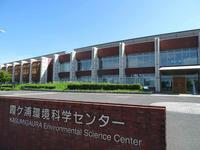 【霞ケ浦環境科学センターゴールデンウィーク特別企画イベント・来館記念キャンペーンを実施します!】 - ぴゅあちゃんの部屋