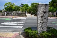 漆黒の烏城、備前岡山城を歩く。その1「内堀~大手門」 - 坂の上のサインボード