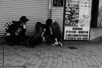 若者 - enzo
