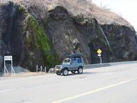 2019.04.11 黄金道路 ジムニー日本一周後半27日目 - ジムニーとハイゼット(ピカソ、カプチーノ、A4とスカルペル)で旅に出よう