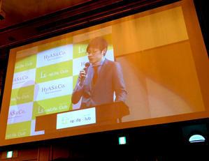 リライフクラブ全国大会「カンパニー賞」受賞 - パルコホーム スタッフブログ