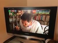 テレビ東京、よじごしに紹介されました✨ - 鎌倉fonteの日常