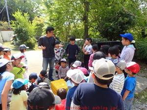 2019年4月20日学童さん 創作ご飯 スイカ、オクラ、きゅうり、ナスミニトマト - 衣川圭太の外遊び日記と一般社団法人マミー(マミー保育園・マミー学童クラブ)の出来事
