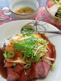 ローストビーフ丼😋🍴💕 - takakomamaのキルトパラダイス