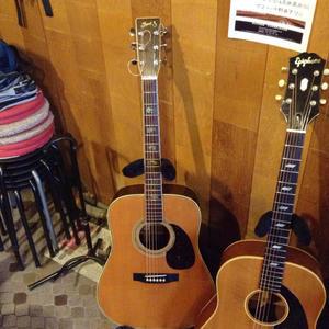 国産ビンテージギター スリーエス W-300 1976年 超が付く掘り出し物だわ。 - 線路マニアでアコースティックなギタリスト竹内いちろ@三重/四日市