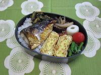 4月19日のお弁当と20日のサラメシ - 適当な暮らし