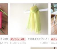 creemaの特集ページに掲載していただきました♡ - kiihowa blog***