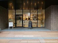 bread,espresso& @ 芝浦 - REIKO'S LIFE