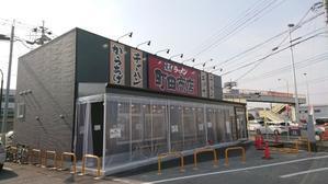 田町商店 - j-pandaの日記