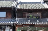 蔵造りの町小江戸川越を歩く。 - 一場の写真 / 足立区リフォーム館・頑張る会社ブログ