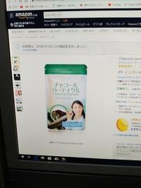 いつもの、歯槽膿漏対応重曹炭アセス口腔洗浄器の記録その3 - 質素で素敵なマンションライフ  日本文化を満喫しつつ生涯働くことを目指しています。