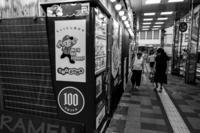 写真展『神戸物語』 ③ - 写真の散歩道