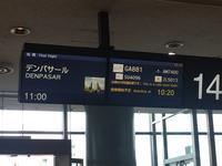 2018年11月バリ島旅行② ガルーダインドネシア航空でバリ島へ☆ - ∞ しあわせノート ∞