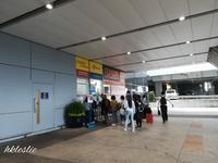 城巴機場快線CityflyerA21@機場(地面運輸中心)→金馬倫道 - 香港貧乏旅日記 時々レスリー・チャン