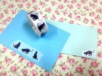 ☆布も好きだけれど紙も好き・マスキングテープ☆ - ガジャのねーさんの  空をみあげて☆ Hazle cucu ☆