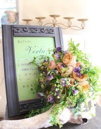 3年間の感謝をごめて - あなたらしい花あるくらしを共に描く 花色空間Vertu