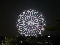 葛西ナイトマラソンスプリングステージ - 新 LANILANIな日々
