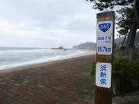 笹川流れ - tokoya3@