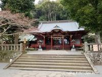 ◆ 車旅で広島へ、その24「伊豆山神社」へ 頼朝・政子ゆかりのパワースポット(2019年3月) - 空と 8 と温泉と