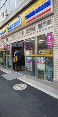 こんばんは😃弊社、建てられた早稲田南町の奈津ビルにコンビニ#オープンしました♪ - 日向興発ブログ【方南町】【一級建築士事務所】