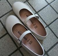足の親指が痛い時の靴選び - 藍。の着物であるこう