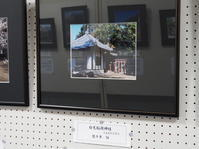 白光稲荷神社(両面薬師堂境内) - 浅口いいじゃん!写真展WEB
