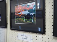 紅葉の寂光院 - 浅口いいじゃん!写真展WEB