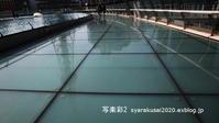 名古屋に行く11オアシス21 - 写楽彩2